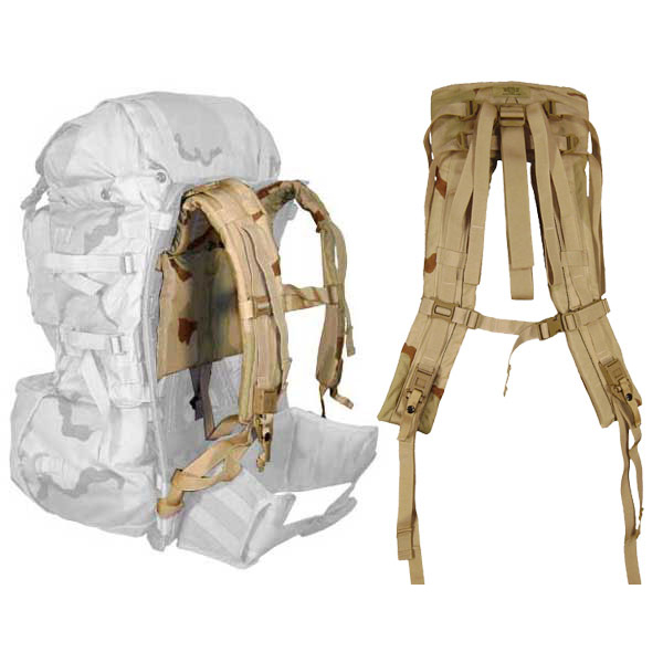 MOLLE II Back Pack Shoulder Straps Desert Camo | Army Surplus Warehouse